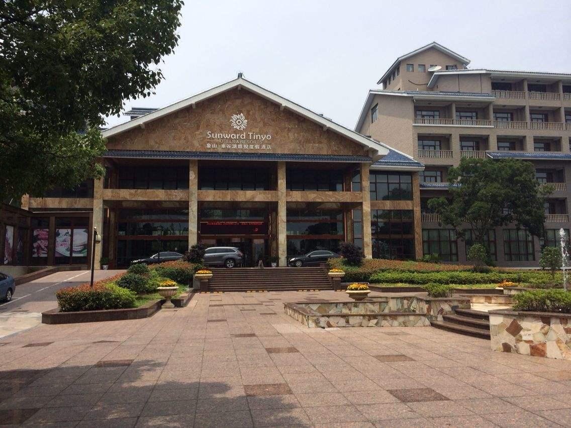 象山东谷湖大酒店