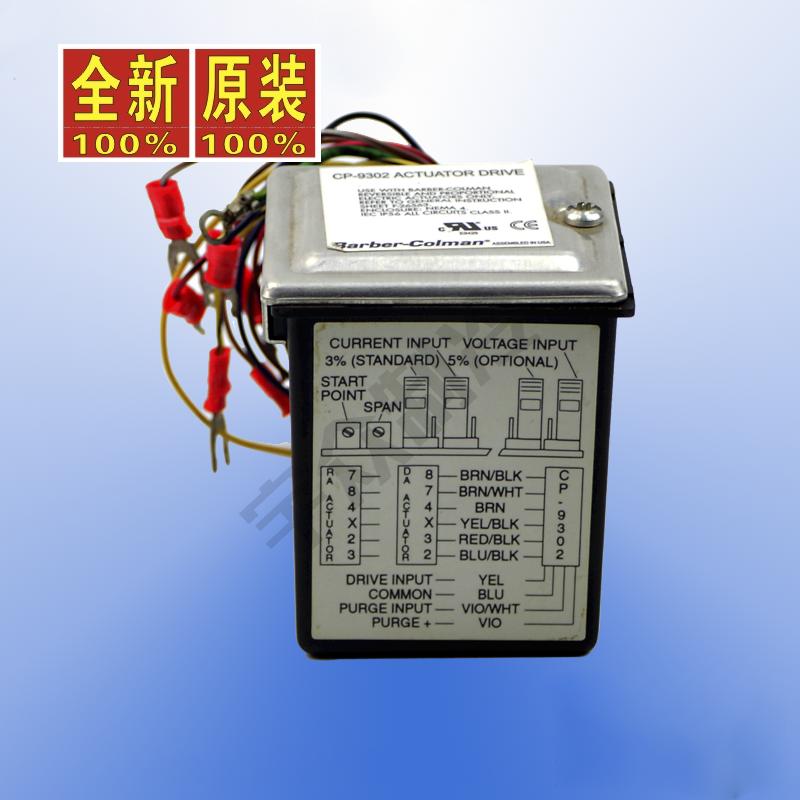 开利.离心机.导叶马达控制器(CP-9302)75
