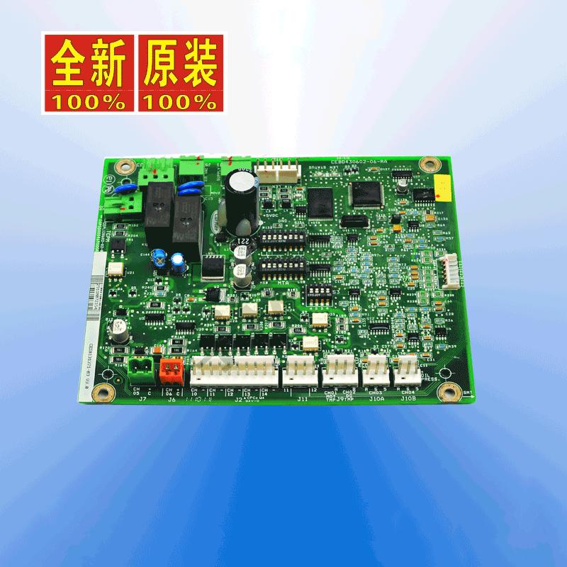 开利.螺杆机.压缩机保护板(OOPPSG00469000)7