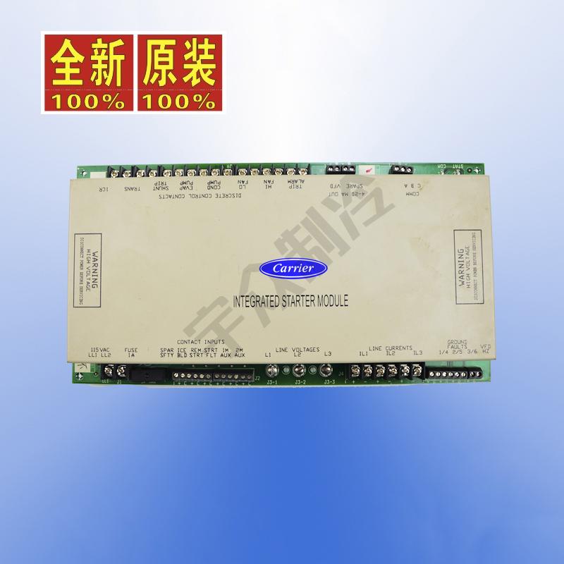 开利.涡旋机.ISM板(CESO130037)12