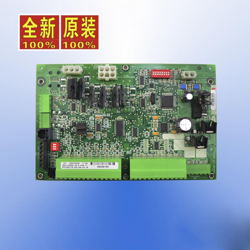 开利.涡旋机.CCM板(CESO130038)13
