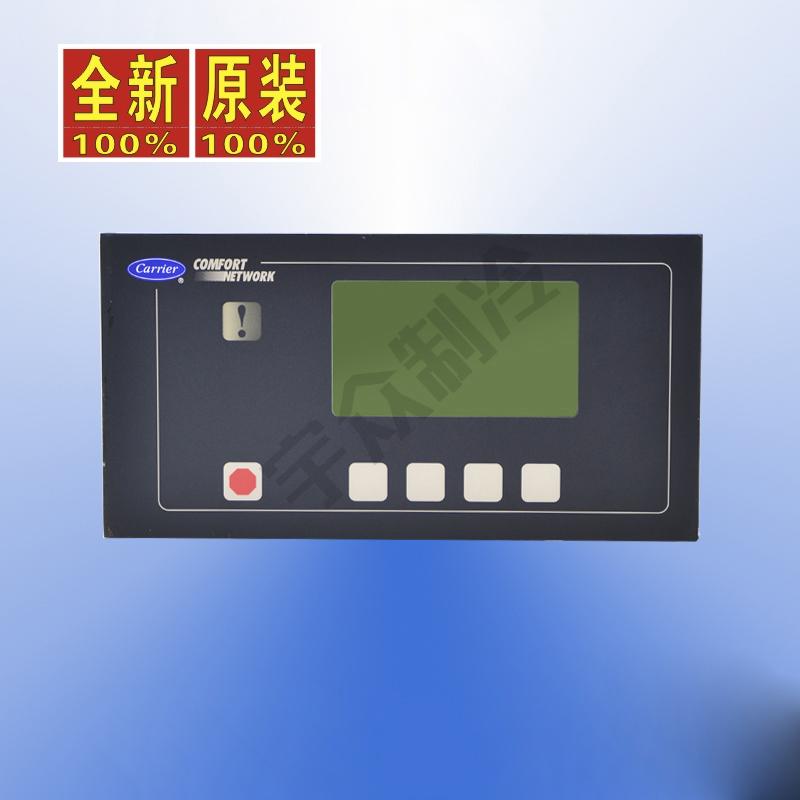 开利.涡旋机.显示模块(CESO130036)10