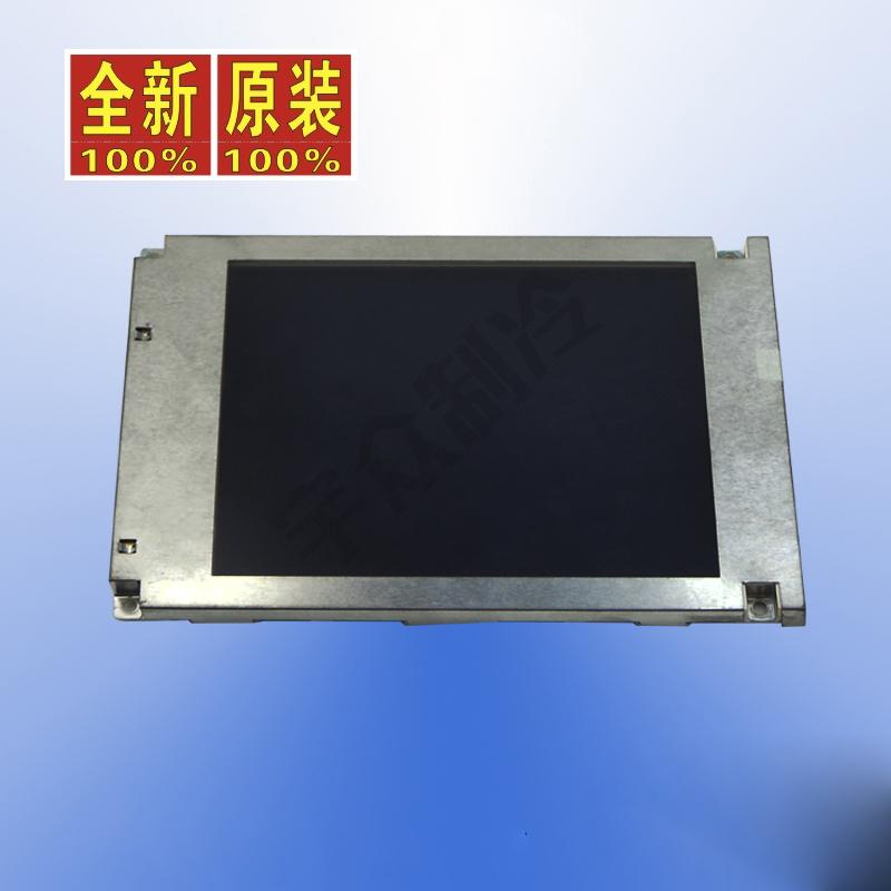 开利.涡旋机.液晶屏(SP14Q002-AI)11