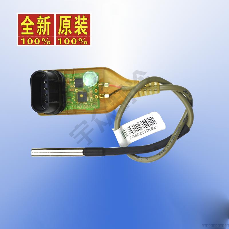 特灵.涡旋机.水温传感器(X3650726100)19.2