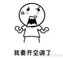 """入夏了,您""""唤醒""""您的空调了吗?宇众告诉您空调清洗很重要!!"""
