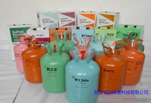 空调制冷剂具体分类与价格